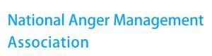 アメリカ NAMA(National Anger Management Association/ナショナルアンガーマネジメント協会