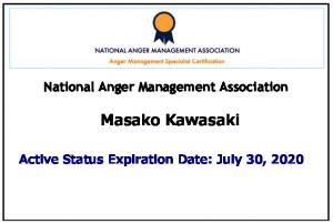 nama_certification
