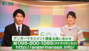NCC番組
